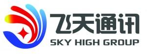 SkyHighGroup-logo